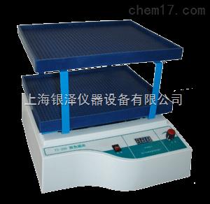 TS-200型(双层数显)(改进型)脱色摇床