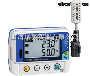 LR5001温湿度记录仪