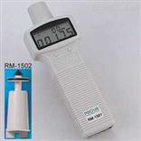 RM-1501泰仕RM-1501光电接触两用转速表