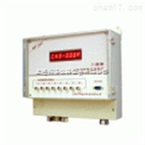 HY-107八通道状态监测数据采集仪