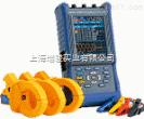 日置3197便携式电力质量分析仪