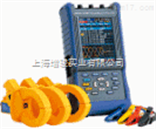 3197日置3197便携式电力质量分析仪
