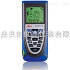 徠卡A6激光測距儀