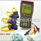 TES3600谐波分析仪TES3600三相电力