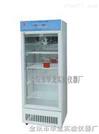 SHX-100HYBOD培養箱