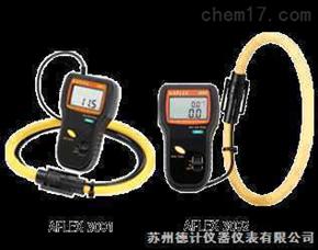 AFLEX-3001/3002可挠性交流电流钩表