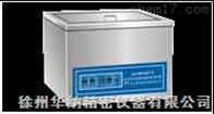 系列臺式高功率恒溫數控超聲波清洗器
