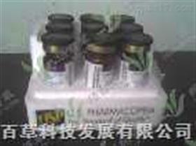 阿托伐他汀(3S,5S)异构体阿托伐他汀相关杂质Atorvastation Calcium