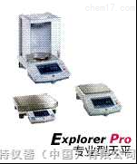Explorer Pro专业型天平