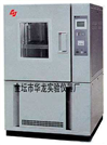 HS系列恒定湿热试验箱