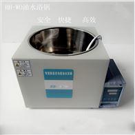 HH-WO-2L恒温水浴锅