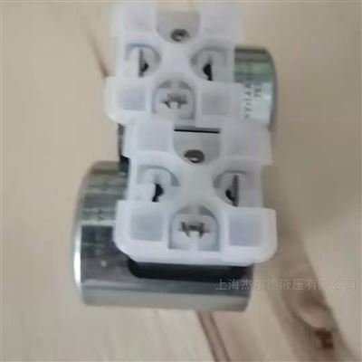 R928022665-R900019816原装液压电磁阀线圈-Rexroth力士乐品牌直销