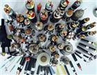 耐用YJV3*300+1*150高压电力电缆制造商