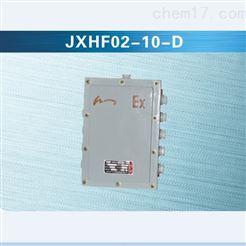 JXHF02-10-D柯力防爆隔爆型接線盒