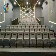 电影院墙面布艺吸音软包厂家