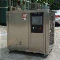 CDW-60-6低溫沖擊試驗儀