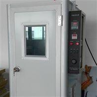 深圳富易達老化試驗箱ORT450