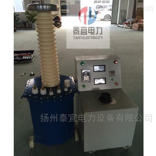 工频耐压试验装置厂家承试五级