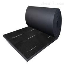2厘米橡塑保温棉定做厂家