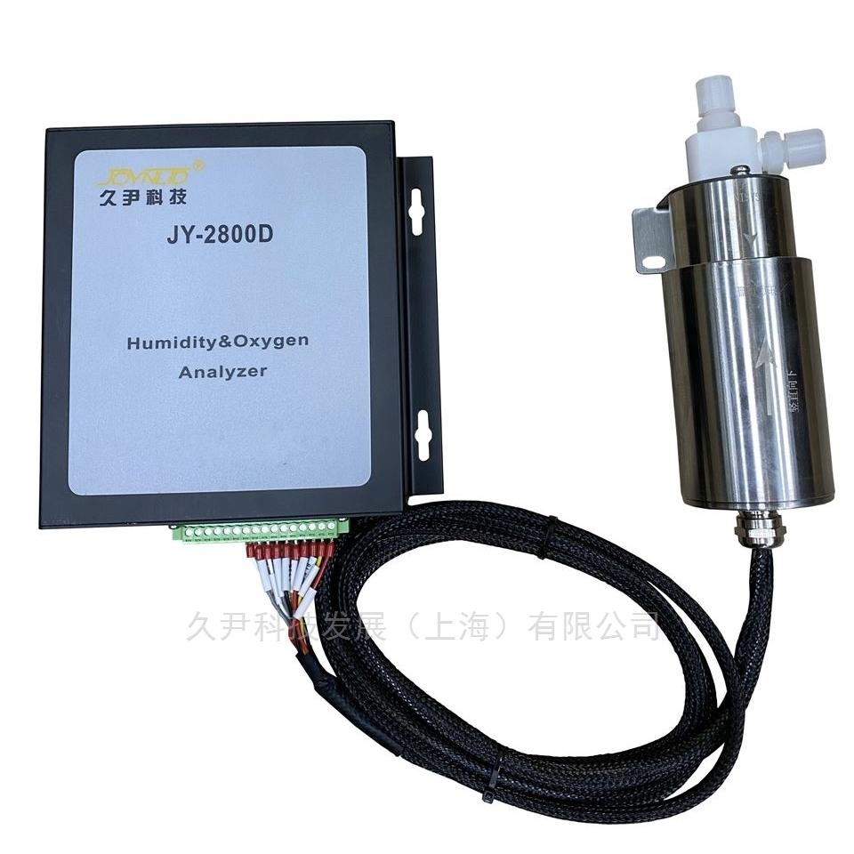 干湿氧法湿氧分析仪