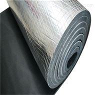 20厚贴铝箔橡塑保温棉厂家有现货