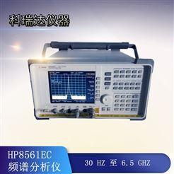 惠普8561EC频谱分析仪回收