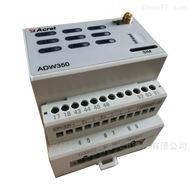 ADW350WA-4G安科瑞ADW350WA無線計量儀表