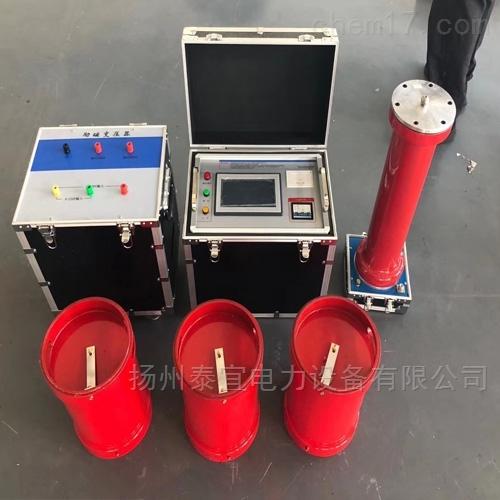 75KVA/75KV变频串联谐振试验装置承试五级