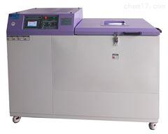 ZT-CTH-408L全自动石头冻融试验机