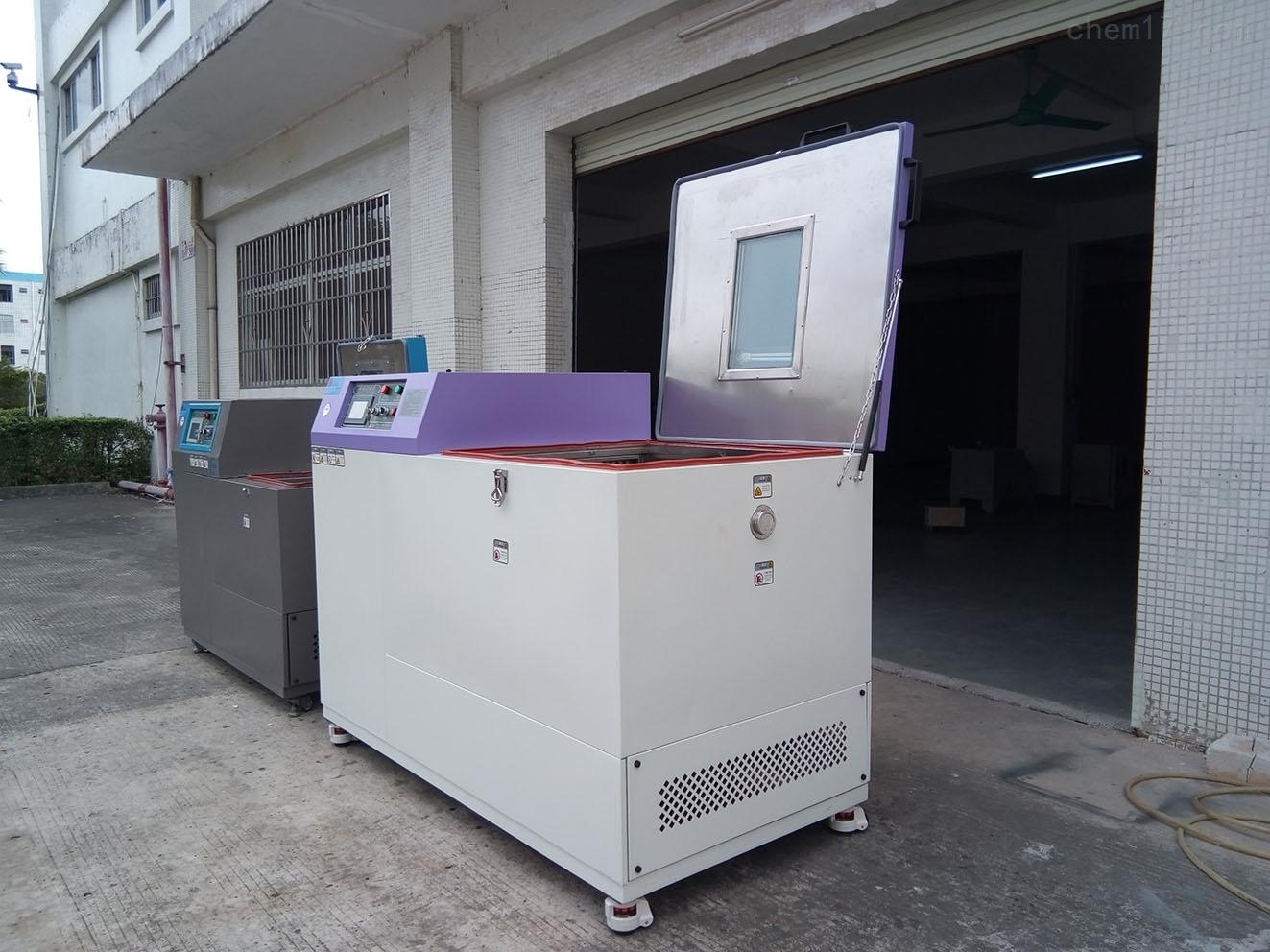 抗冻循环试验箱