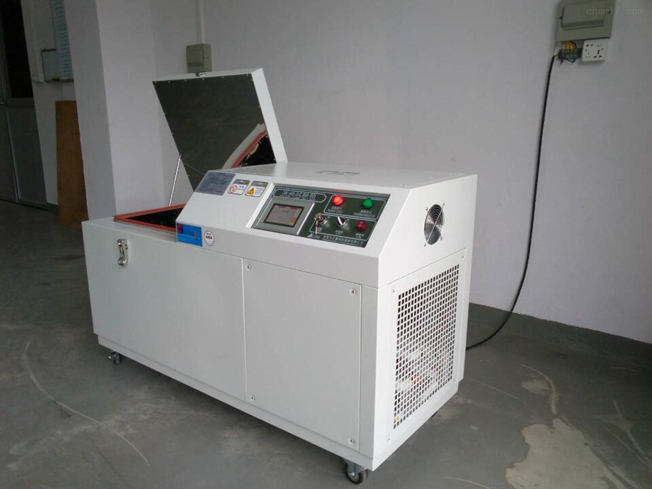 Freeze-thaw test box