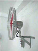 BTS(FB-500/600/750)壁挂式/立柱式防爆摇头扇0.37KW