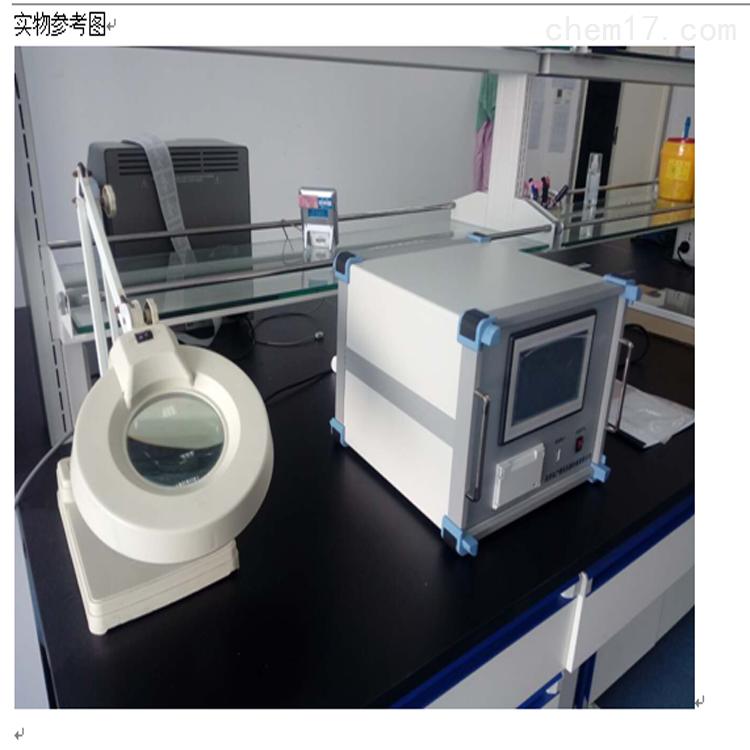 纯化水总有机碳分析仪