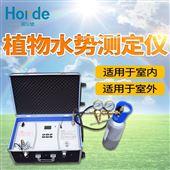 JN-ZLZ-3000植物水势测定仪