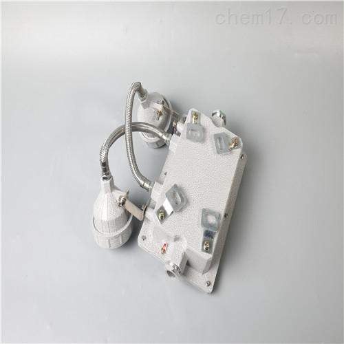 防爆应急灯,应急时间5400秒防爆灯,LED20w灯珠 依客思打造