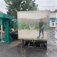 二手东富龙7.5平方冷冻干燥机