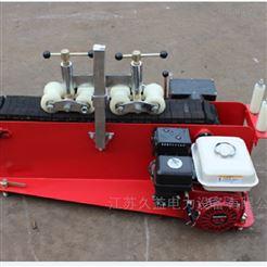 上海市承装三级电力资质设备电缆输送机