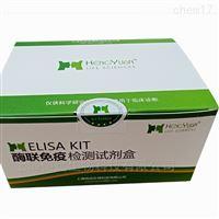 FFA,原装小鼠游离脂肪酸ELISA试剂盒哪家好