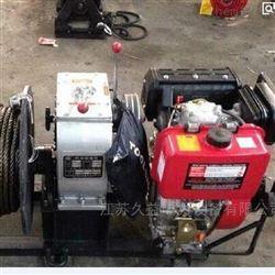 电缆牵引机承装三级资质设备