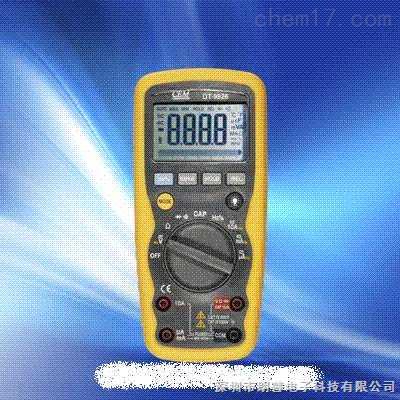 香港CEM DT-9926防水数字万用表