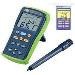 中国台湾泰仕TES-1364/1365(RS-232) 温湿度计