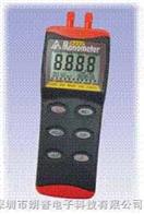 AZ8252数字压力表/压差计中国台湾衡欣AZ8252数字压力表/压差计