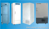 JN-HL328超低温储存箱超低温储存箱JN-HL328