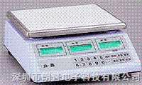 众鑫ACSC-30电子计数称