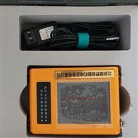 FKY电线杆裂缝宽度测试仪
