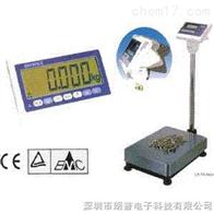 PSC-750电子计重台秤中国台湾怡先PSC-750电子计重台秤