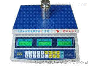 佰伦斯BPS-6电子计价秤