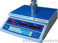 BPS-R-30电子计价秤佰伦斯BPS-R-30电子计价秤