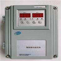 挂壁式智能振动仪HZD-L/W型