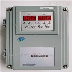 江阴泰兰SDJ-3B/g振动监视仪